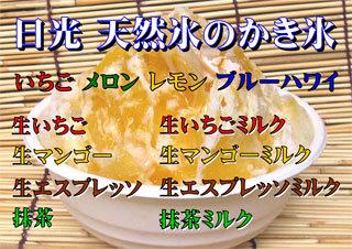 20120906_12.jpg